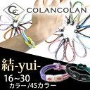 Tom-yui-bracelet2-t1