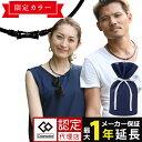 コラントッテ TAO ネックレス RAFFI colantotte タオ 磁気ネックレス ラフィー/限定カ