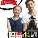 【送料無料】コラントッテ TAO ネックレス RAFFI c...