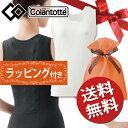 A-tt01-gift-t1