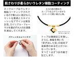 【送料無料】コラントッテ TAO ネックレス AURA プレミアムカラー ゴールド colantotte タオ 磁気ネックレス アウラ aura ネック