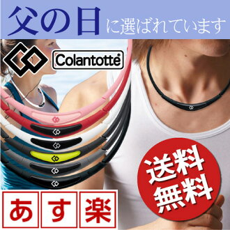 X Ishikawa Ryo favorite firefighting Colantotte Flex neck flex neck / magnetic / firefighting 1 / effects / necklace / magnet / neck stiffness / stiff neck / Silicon / Sport / Sport necklace / father's Day Gift Giveaway 2013 health Golf ///fs3gm