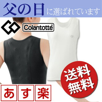 The use-for-men-and-women tank top of a colantotte brand.
