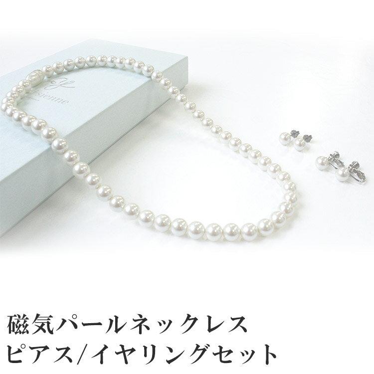 送料無料 桂由美プロデュース 磁気ネックレス ピ...の商品画像