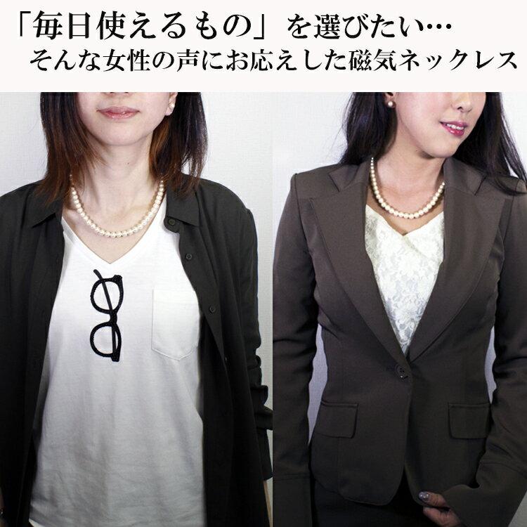 送料無料 桂由美プロデュース 磁気ネックレス ...の紹介画像3