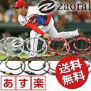 Zao-neck_tr1