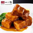 国産豚の味噌煮 [V-45] 京都 老舗 取り寄せ お取り寄