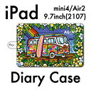 iPadケース iPad air2 手帳型 iPadカバー ...