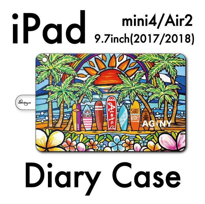 iPadケース iPad air2 手帳型 iPadカバー スタンド ワーゲンバス ハワイアン カラフル おしゃれ 人気 アロハ ハワイ サーフ サーファー 海 ビーチ 南国 プルメリア hawaii aloha California surf beach
