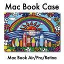 MacBook Air ケース MacBook カバー Pro Air Retina ハードケース ハワイアン カリフォルニア 西海岸 カラフル おしゃれ 人気 アロハ ..