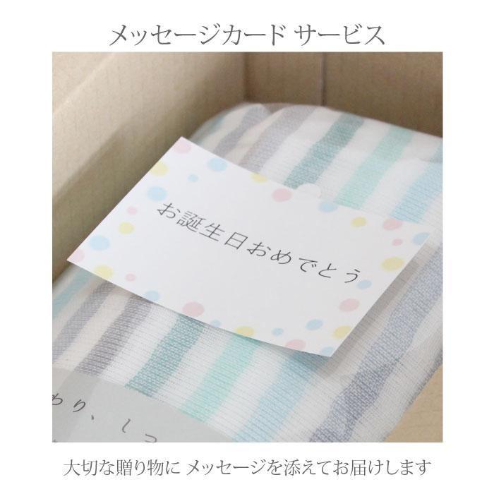 メッセージカード お誕生日 出産 新築 母の日 父の日 敬老の日 ギフト プレゼント お祝いに