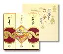 一六タルト 大・カステラ3本入詰め合わせ【四国名菓】【和菓子...
