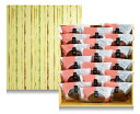 【工場直送】三笠 どら焼き 18個入【どら焼き 和菓子 お取り寄せ ギフト 贈答 愛媛】