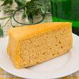 【163kカロリー】国産こんにゃく粉を30%使用。素材にこだわった手作り こんにゃくケーキ [きなこ] 1個