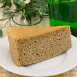【157kカロリー】国産こんにゃく粉を30%使用。素材にこだわった手作り こんにゃくケーキ[ごぼう] 1個