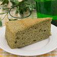 【166kカロリー】国産こんにゃく粉を30%使用。素材にこだわった手作り こんにゃくケーキ[よもぎ] 1個