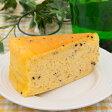 【186kカロリー】国産こんにゃく粉を30%使用。素材にこだわった手作り こんにゃくケーキ[ごま] 1個
