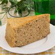 【157カロリー】国産こんにゃく粉を30%使用。素材にこだわった手作りこんにゃくケーキ[紅茶]
