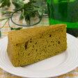 【157kカロリー】国産こんにゃく粉を30%使用。素材にこだわった手作り こんにゃくケーキ[お茶] 1個