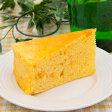【184kカロリー】国産こんにゃく粉を30%使用。素材にこだわった手作りこんにゃくケーキ[みかん] 1個