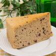 【192Kカロリー】国産こんにゃく粉を30%使用。素材にこだわった手作りこんにゃくケーキ[あずき]1個