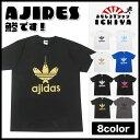 【おもしろTシャツ】AJIDAS(鯵だす)Tシャツ 豊富な8色展開 【アジダス パロディTシャツ 男女兼用 子供Tシャツ 子供服 おみやげ プレゼント】