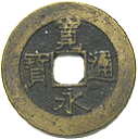 21 Kanei era current coins coins of four thousandths of a kan