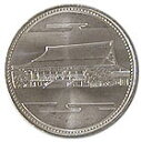 It is unused in 500 yen nickel coin 1986 for Emperor reign 60 years