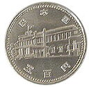 It is unused in 500 yen nickel coin 1985 for cabinet system creation 100 years