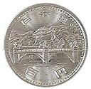 100 yen nickel coin 1976 mint condition commemorative for Emperor reign 50 years