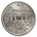 Okinawa ocean Expo 100 yen nickel coin 1975 mint condition