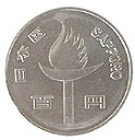 Sapporo Olympic Games 100 yen nickel coin 1972 mint condition