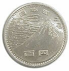 Japanese international exposition 100 yen nickel coin 1970 mint condition