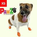 【PAWZドッグブーツ XS】 PAWZ/ 小型犬 中型犬/...