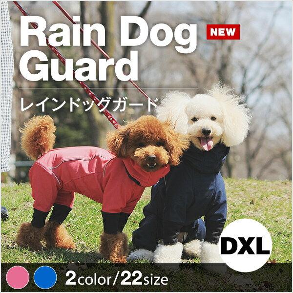 【ALPHAICON アルファアイコン】【犬 レ...の商品画像