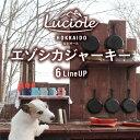 【Luciole ルシオール 穂別】エゾシカジャーキー【 エゾシカ ジャーキー 】