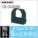 �ڤ������б��ۡں߸�˭�١ۥ��ޥ� AMANO ������쥳�������ѥ���ܥ� CE-319250��BX-2000/ATX-10/TimeP@CK/ProP@CK/TimeP@CK3/MRX-20��30/CRX200�ۡ���ץ饶