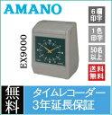 ��3ǯ��̵����Ĺ�ݾڡۡڲ��襢��ۥ��ޥ� AMANO �Żҥ�����쥳������ EX9000 ��ָ��ꥪ�ꥸ�ʥ륿���५���ɡʥ��ޥ�ɸ�५����A��B��C�ߴ��ʡ�1Ȣ�� �� ������ץ饶...