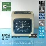 ������ʡ�ʬ�������ѡ�1ǯ�ݾڡ�����̵���ۥ��ޥ� ������쥳������ BX6000 �ڥ��ޥ�ɸ�ॿ���५���ɸߴ��ʡʥ�����ץ饶���ꥸ�ʥ��100��ץ쥼��ȡۡ�����ʡ������५���ɥ�å�20�����դ��ۡ�����ܥ�� ���ʤ�3ǯ��̵����Ĺ�ݾ�