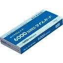 【あす楽対応】ニッポー NIPPO タイムカード 6000カード【NTR-6000シリーズ用】★タイムプラザ