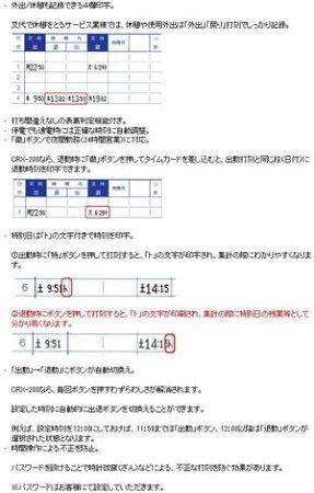 アマノAMANOCRX-200(S)シルバーオリジナルタイムカード(アマノ標準カードA・B・C互換品)2箱付★レビュー投稿でさらに粗品進呈アリ★タイムプラザ
