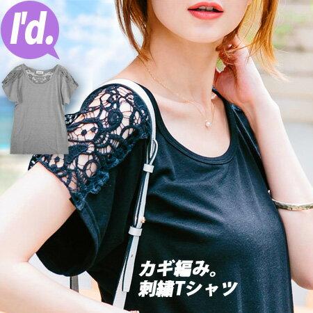 【あす楽】大人のカギ編み刺繍レースTシャツ■半袖...の商品画像