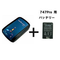 747Pro+747pro replacement battery set