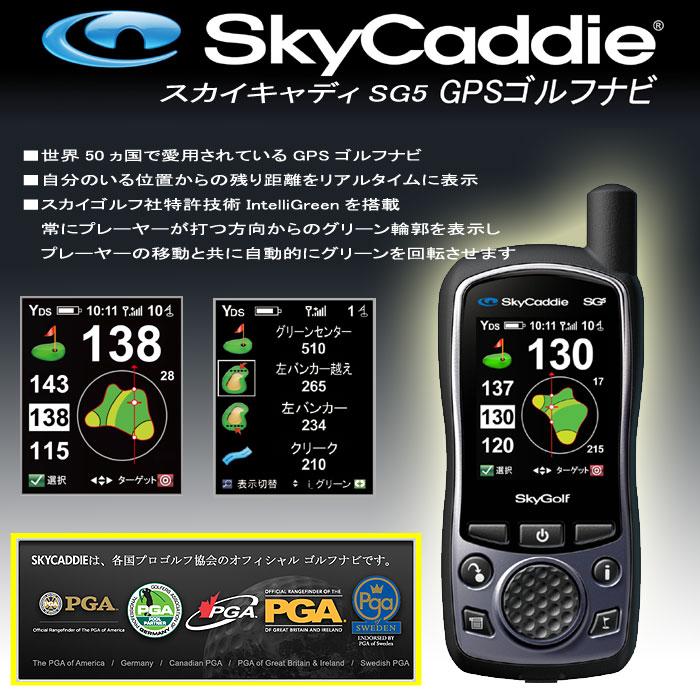 Http Skycaddieonline Com: À�楽天市場】エラー