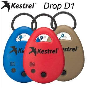 drop1-all.jpg