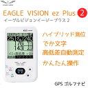 Ev-615-eaglevision-e