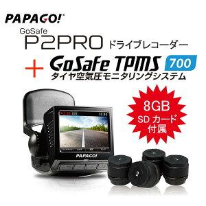 p2-tpms700.jpg