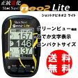 ShotNavi NEO2 Lite(ショットナビネオ2 ライト)[送料無料]