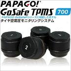 PAPAGO GoSafe TPMS-700無線タイヤ空気圧センサー【送料・代引手数料無料】