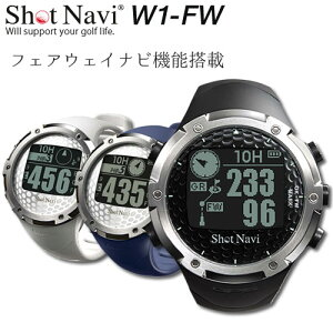 shotnavi-w1-fw.jpg